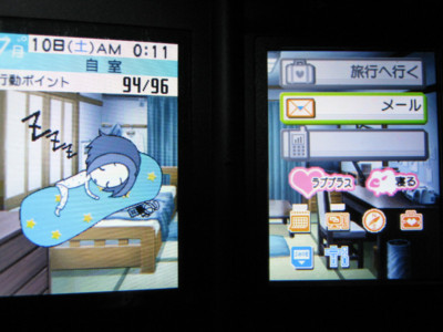 f:id:jagabata:20100710005308j:image