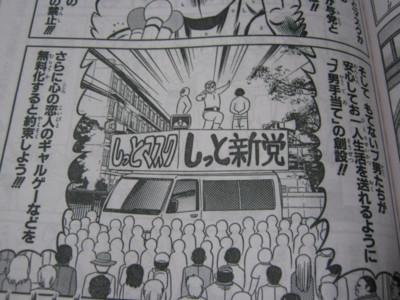 f:id:jagabata:20100710005519j:image