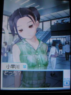 f:id:jagabata:20100710233819j:image