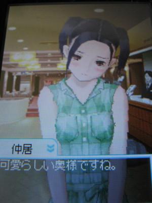 f:id:jagabata:20100710234102j:image