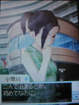 f:id:jagabata:20100710234103j:image