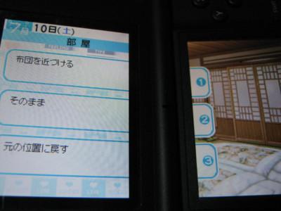 f:id:jagabata:20100710234312j:image