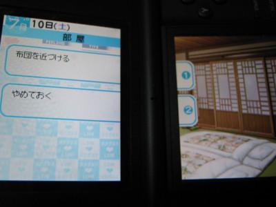 f:id:jagabata:20100710234313j:image