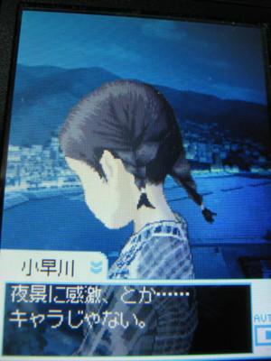 f:id:jagabata:20100710234550j:image
