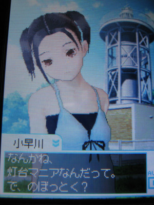 f:id:jagabata:20100711235144j:image