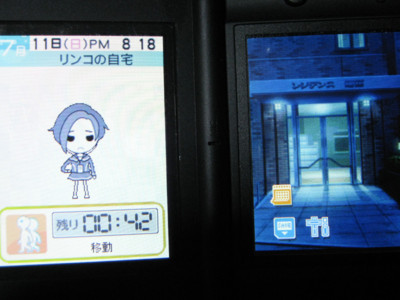 f:id:jagabata:20100711235343j:image