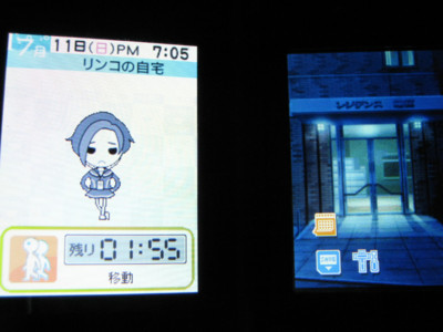 f:id:jagabata:20100711235350j:image