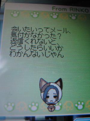 f:id:jagabata:20100711235427j:image