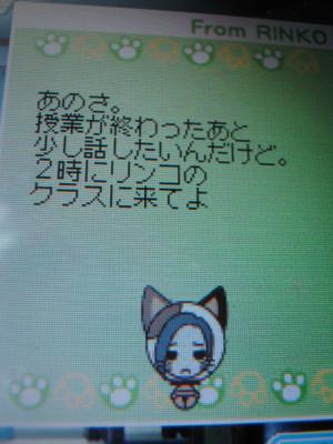 f:id:jagabata:20100711235428j:image