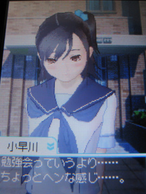 f:id:jagabata:20100719231048j:image