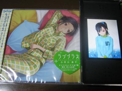 f:id:jagabata:20100721003359j:image