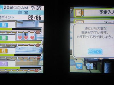 f:id:jagabata:20100721003445j:image
