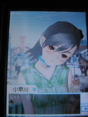 f:id:jagabata:20100808223027j:image