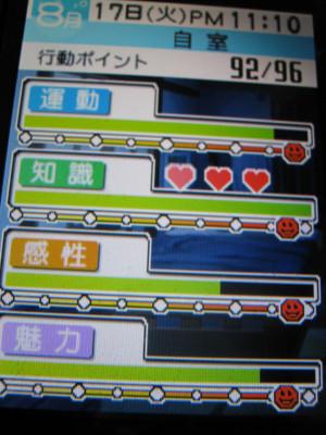 f:id:jagabata:20100818002553j:image