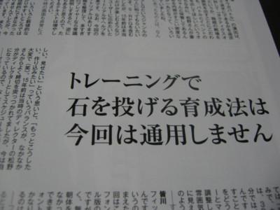 f:id:jagabata:20100821001903j:image