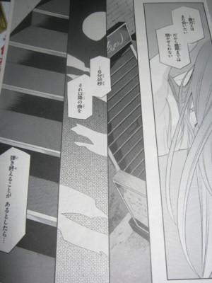 f:id:jagabata:20100824001631j:image