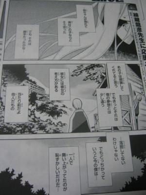 f:id:jagabata:20100824001825j:image