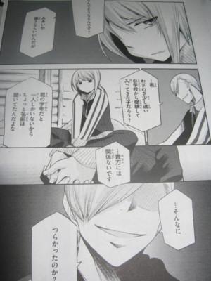 f:id:jagabata:20100824001830j:image