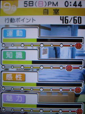 f:id:jagabata:20100906000115j:image