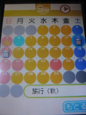 f:id:jagabata:20100906233521j:image