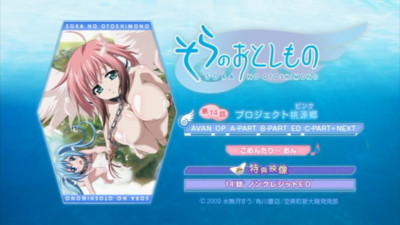 f:id:jagabata:20100910005251j:image