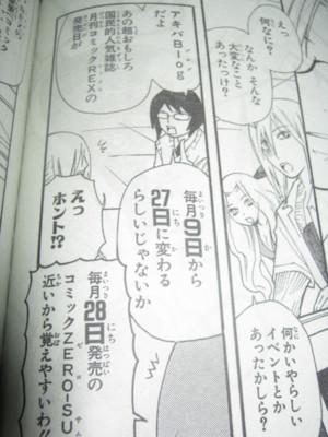 f:id:jagabata:20100910005755j:image