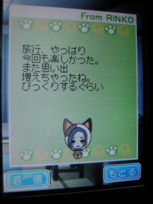 f:id:jagabata:20100912232046j:image
