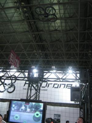 f:id:jagabata:20100920002101j:image
