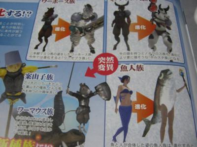 f:id:jagabata:20100920002123j:image