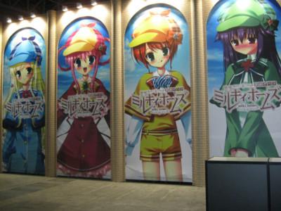 f:id:jagabata:20100920002330j:image