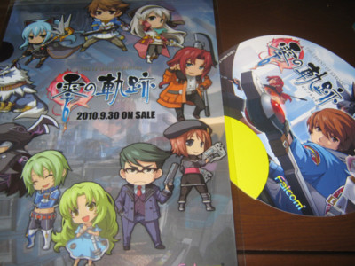f:id:jagabata:20100920002632j:image