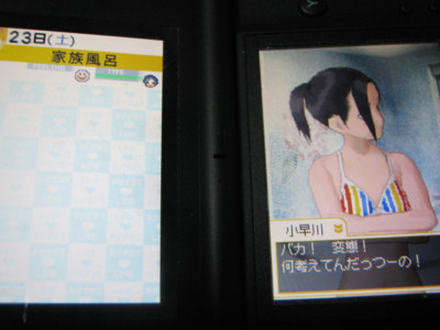 f:id:jagabata:20101023223250j:image
