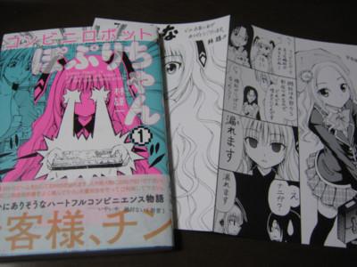 f:id:jagabata:20101023223559j:image