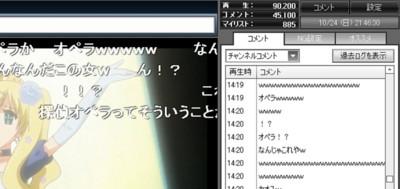 f:id:jagabata:20101024233310j:image