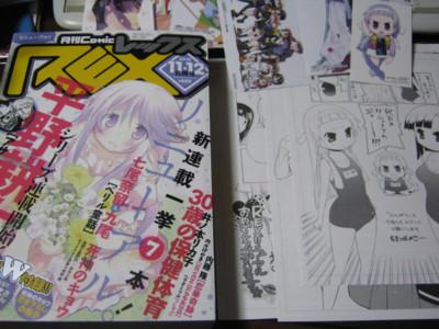 f:id:jagabata:20101028014019j:image