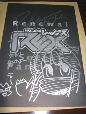 f:id:jagabata:20101028014125j:image