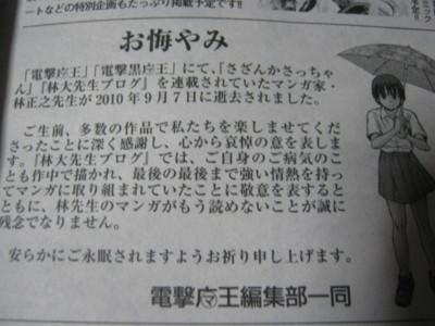 f:id:jagabata:20101028014438j:image