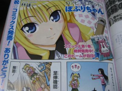 f:id:jagabata:20101028014751j:image
