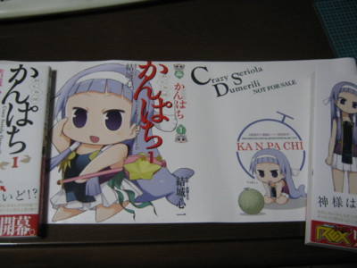 f:id:jagabata:20101028014854j:image