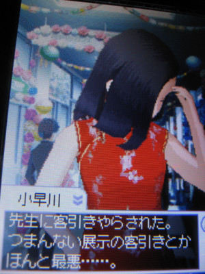 f:id:jagabata:20101107230334j:image