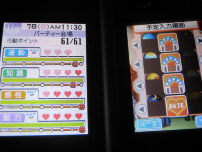 f:id:jagabata:20101107230351j:image