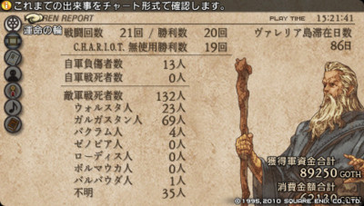 f:id:jagabata:20101121231331j:image