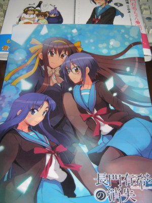 f:id:jagabata:20101126005707j:image