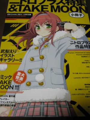 f:id:jagabata:20101128011954j:image