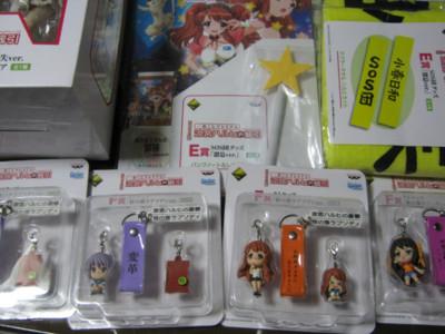 f:id:jagabata:20101204224521j:image