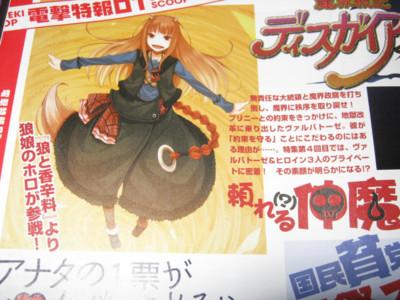 f:id:jagabata:20101210002704j:image