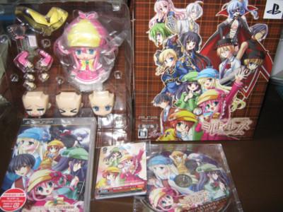 f:id:jagabata:20101217002659j:image