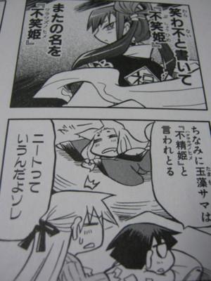 f:id:jagabata:20101224004801j:image