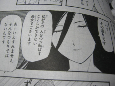 f:id:jagabata:20101228012112j:image