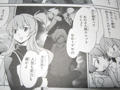 f:id:jagabata:20110128021420j:image